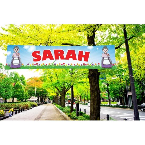 Sarah 50 jaar spandoek 200 cm
